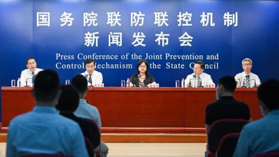 國務院聯防聯控機制就農貿市場防疫與監管相關工作舉行發布會