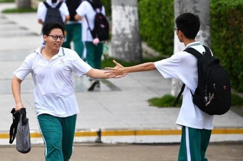 海南2020年高考结束