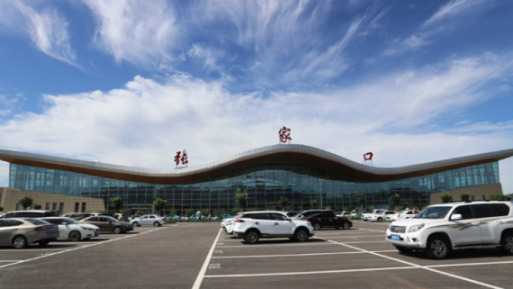 2022年北京冬奥会重点交通项目——张家口宁远机场改扩建工程建成