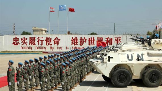 中国赴黎巴嫩维和部队完成第18次轮换交接