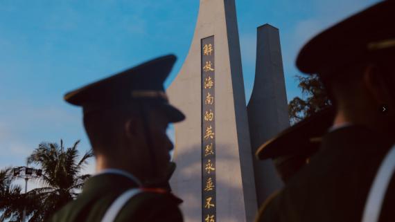 海南省党政军领导和各界人士代表向革命烈士敬献花篮