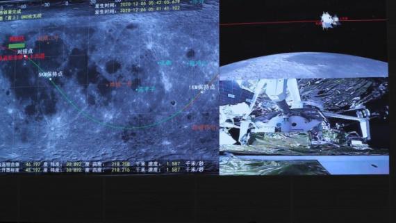 我国首次实现月球轨道交会对接 嫦娥五号完成在轨样品转移