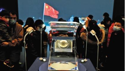 100克月壤样品入藏国家博物馆 未来月球样品还将赴各地巡展
