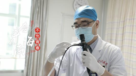 奋斗在海南 不负青春| 韦超超:担负起职业的责任 守护好患者的生命