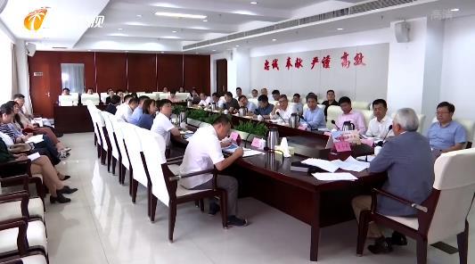 第十四期海南自由贸易港制度创新沙龙举行