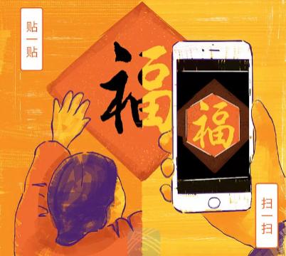 70年春节,中国人最高的仪式感