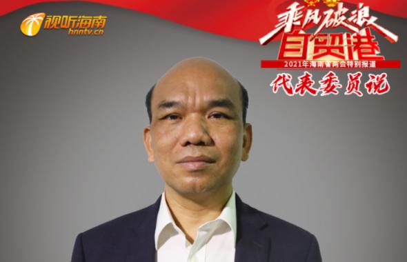 代表委员说 王杰:以农业品牌化助力乡村发展