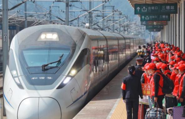 贵州开行新年首趟务工专列