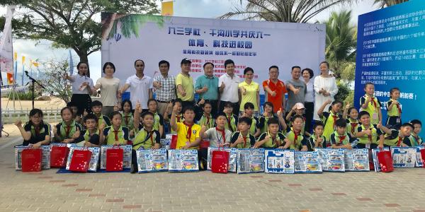 九三学社·干沟小学共庆六一活动在三亚湾海虹广场举行