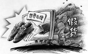 """谁为电商售假""""买单""""?代表委员呼吁""""联合惩戒"""""""