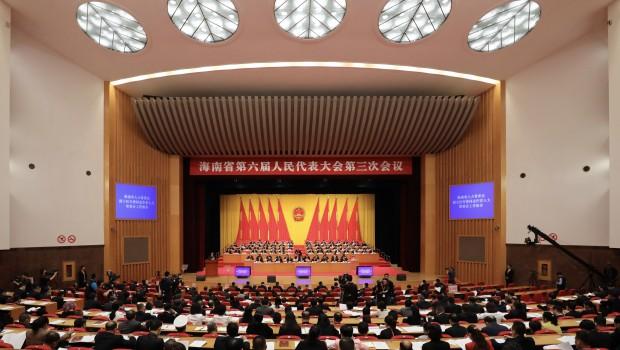 图集 海南省六届人大三次会议第二次全体会议举行