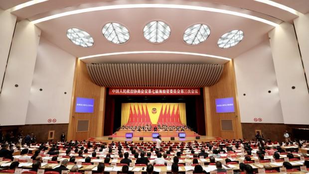 图集 政协第七届海南省委员会第三次会议在海口胜利闭幕