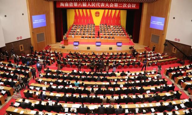 海南省第六届人民代表大会第二次会议在海口隆重开幕
