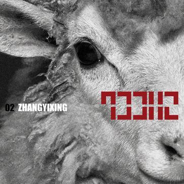 SHEEP/张艺兴