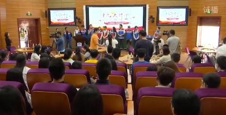 十九大精神进校园:海南广电主持人走基层 青年学子有理想有担当