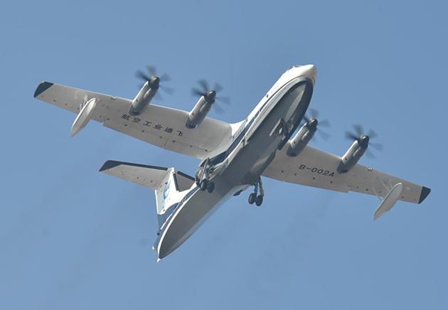 中共中央 国务院对AG600首飞成功的贺电