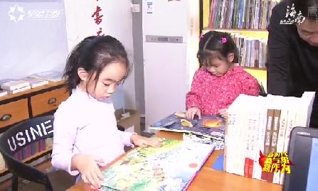 新时代 新气象 新作为:建设书香海南 村里有了小书吧