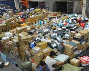 国家邮政局:2017年全国快递业务量累计完成400.6亿件