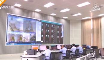 新时代 新气象 新作为:洋浦谋划多元化发展思路 打造升级版开发区