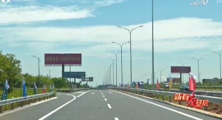 新春走基层:海口绕城高速改建完成恢复双向通车  通行能力大幅提高