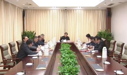 刘赐贵主持省人大常委会党组2017年度民主生活会 强调要转变作风 改进工作 推动发展 提高人大各项工作水平