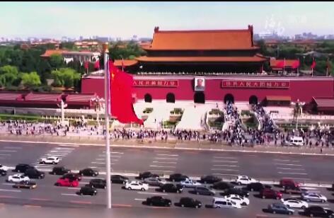 """推出2018特别报道""""聚力新时代"""",打造北京,上海,海口,三沙永兴岛等四地"""