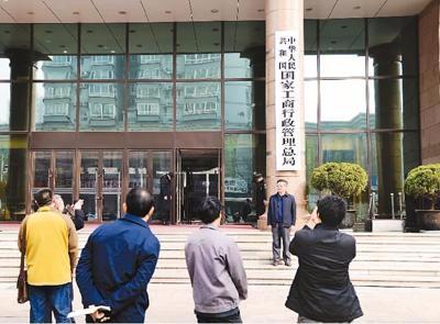 自然资源部,生态环境部,文化和旅游部,中国银行保险监督管理委员会