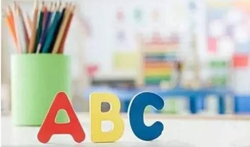 《中国英语能力等级量表》发布 英语语言能力分九级