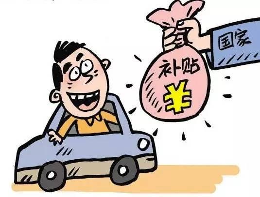 海南出台措施:出省打工最高可领800元交通补贴