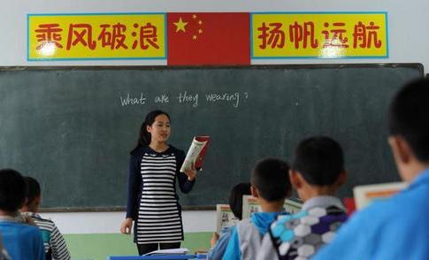 今年全国招9万名特岗教师 年龄不超30岁