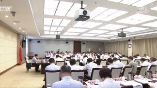 刘赐贵主持召开省委常委会会议要求全省广大党员干部 在建设海南自贸区(港)的实践中勇当先锋做好表率
