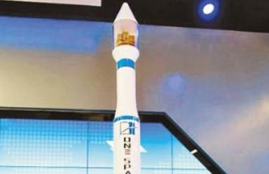 中国首枚民营自主研发商业火箭今发射 有哪些黑科技