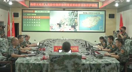 海澄文人民防空指挥协同演练在海口举行