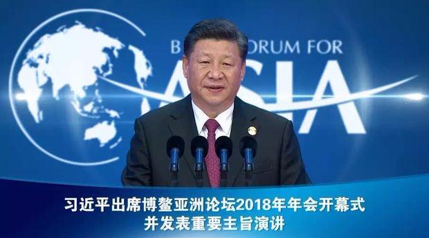 """央广时评:扩大开放四大""""新举措""""彰显中国自信"""