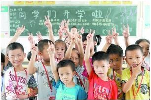 海南出台规定 不允许设立实施义务教育的营利性民办学校
