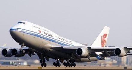 民航东北地区管理局对国航CA106航班不安全事件开展调查