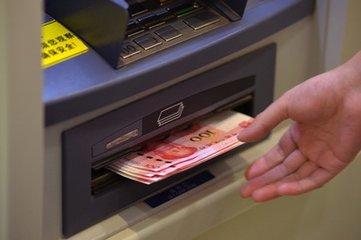 今天人民币中间价下调492点 人民币汇率创年内新低