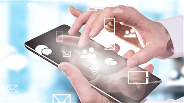 《互聯網新聞信息服務管理規定》