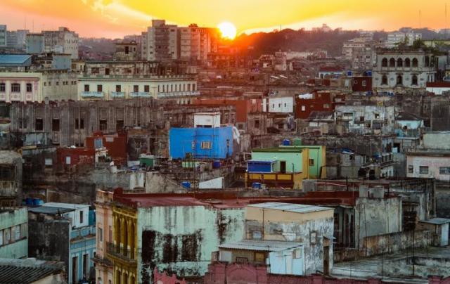 古巴举行活动纪念独立战争打响150周年