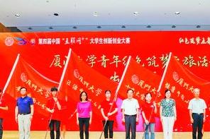 扎根中国大地,在创新创业中书写青春故事