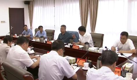 沈晓明主持召开省政府专题会议强调:强化结果导向和应用导向 加快大数据中心建设