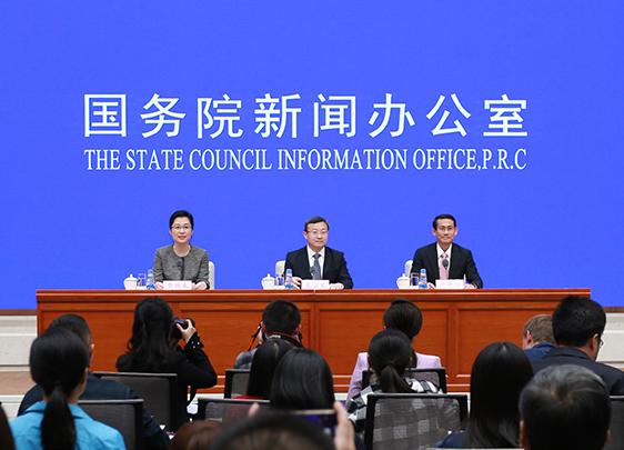 中国(海南)自贸区总体方案发布会今日举行
