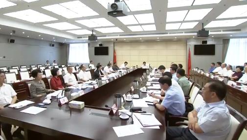 刘赐贵主持召开省委常委会(扩大)会议时要求 细化任务分工 明确路线时限 责任落实到人 把《中国(海南)自由贸易试验区总体方案》吃透弄懂用好