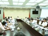 刘赐贵主持召开省委常委会会议时要求 以国际一流标准加快规划建设海口江东新区、三亚总部经济及中央商务区