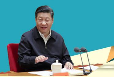 """习近平向""""一带一路""""国际科学组织联盟成立大会暨第二届""""一带一路""""科技创新国际研讨会致贺信"""