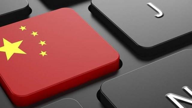 比尔·盖茨、马云、林毅夫、宁高宁纵论中国市场:开放的中国魅力无限
