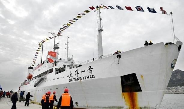中国大洋48航次凯旋