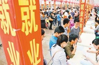 积极支持企业稳定岗位……海南出台13条措施促进就业工作