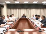 海口:治理非法采砂实行行政首长负责制