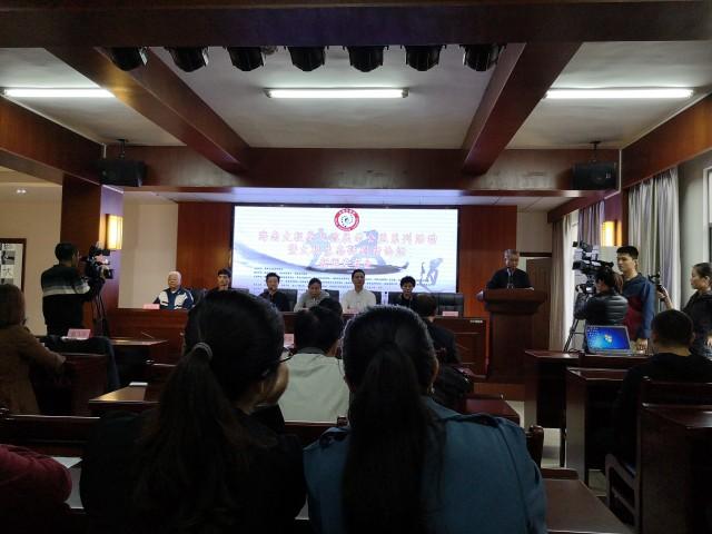 海南太极拳交流展示公益系列活动将于12月29日在海口举行